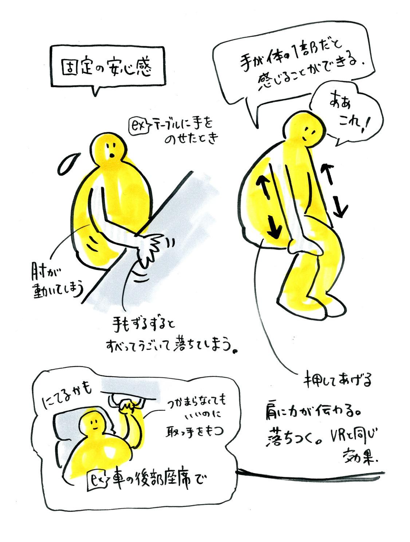 13.jpg