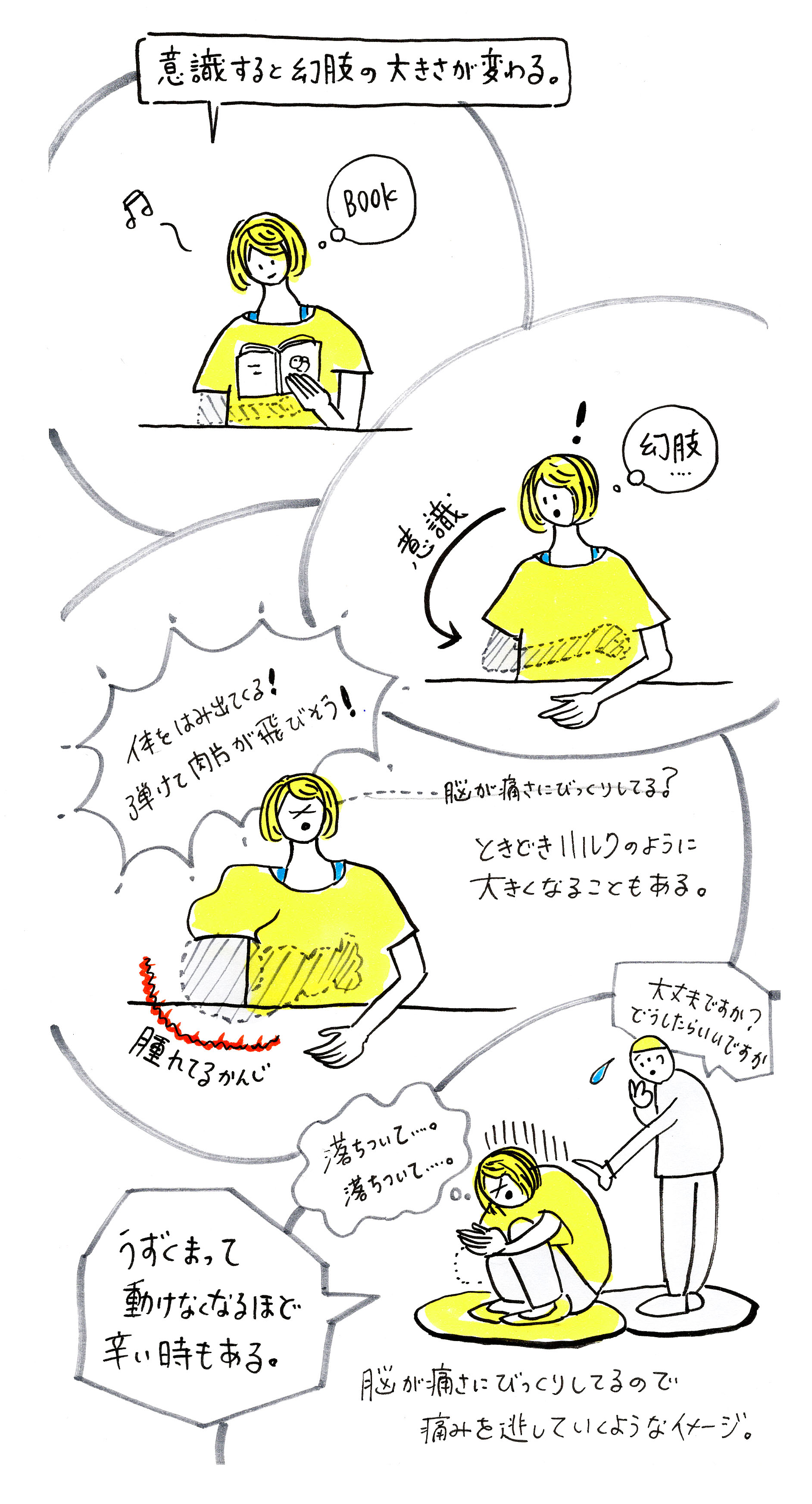 【TBS金22】金曜ドラマ『インハンド』避難所 YouTube動画>3本 ->画像>38枚