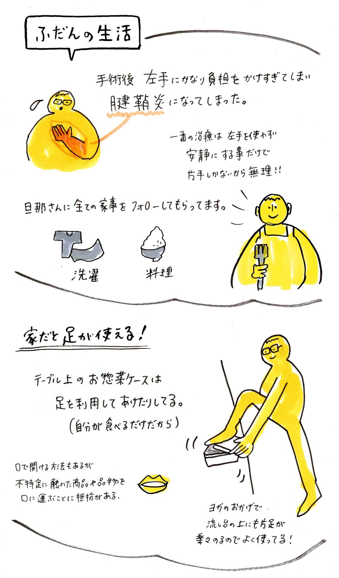 n_10.jpg