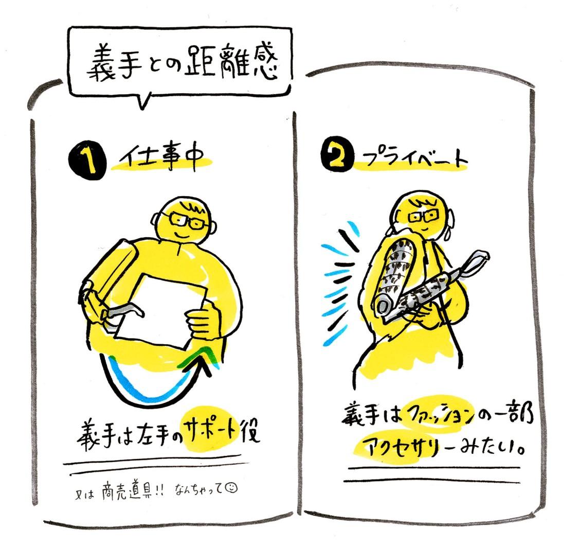 n_8.jpg