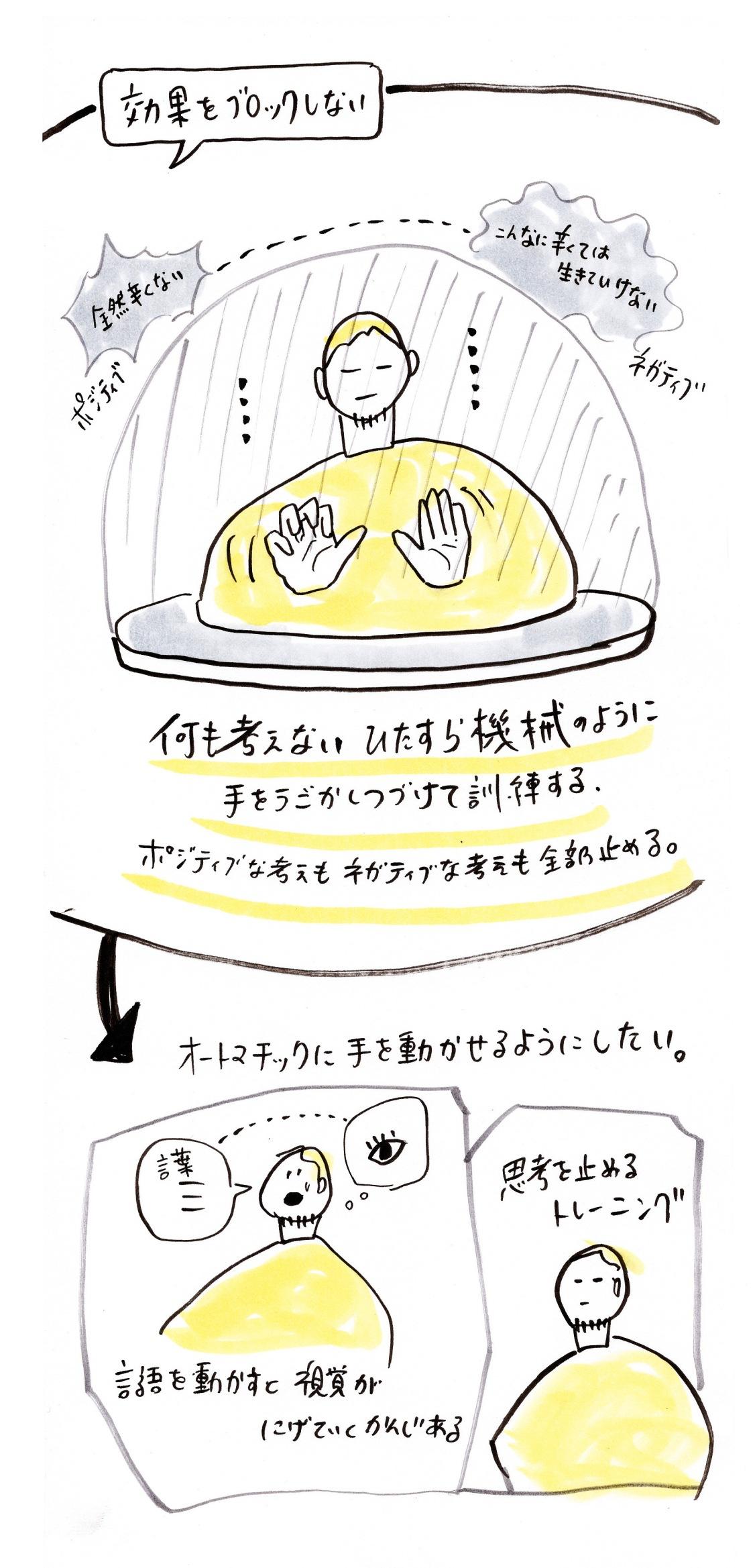 後半_10.JPG