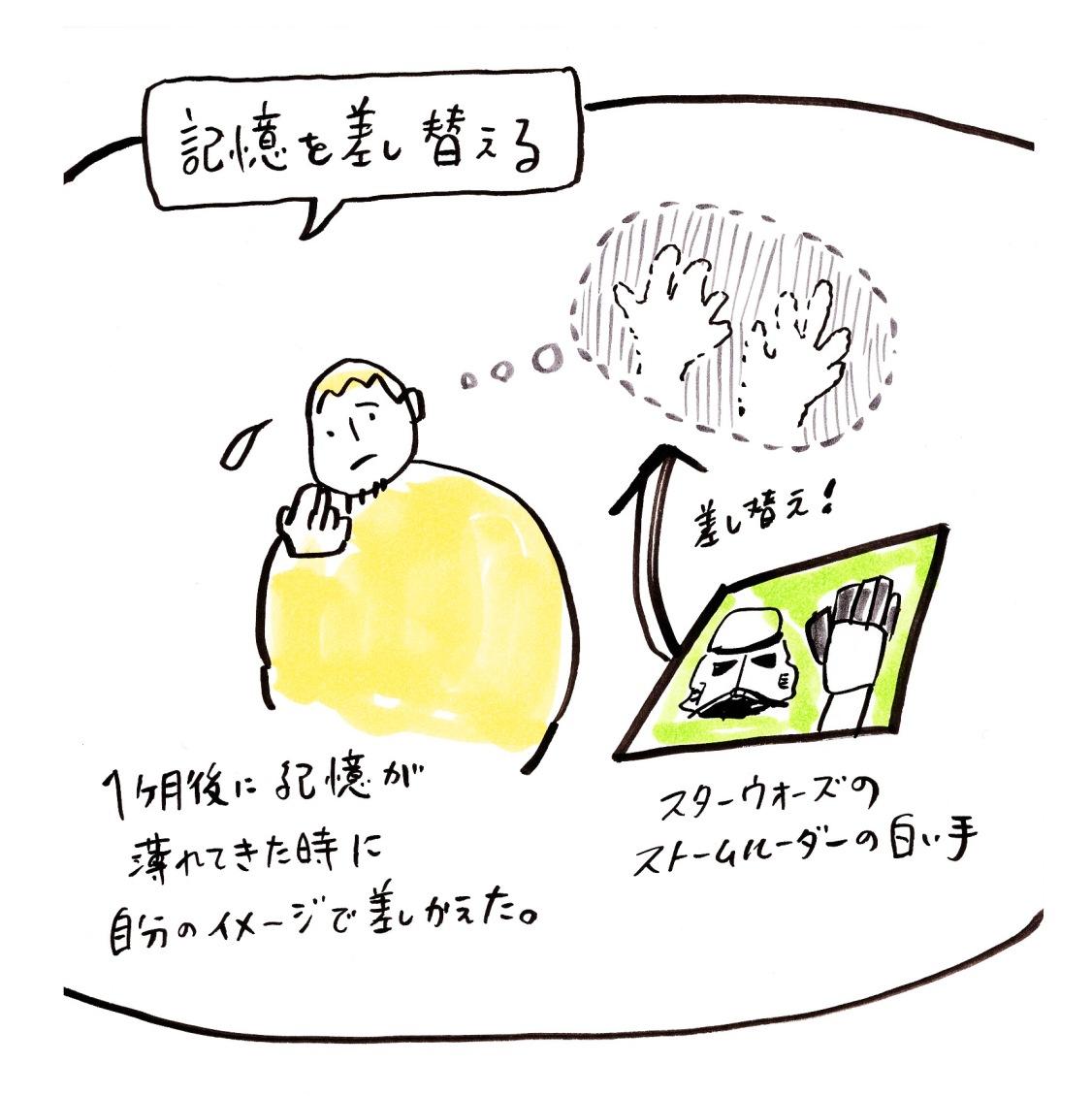 後半_4.JPG