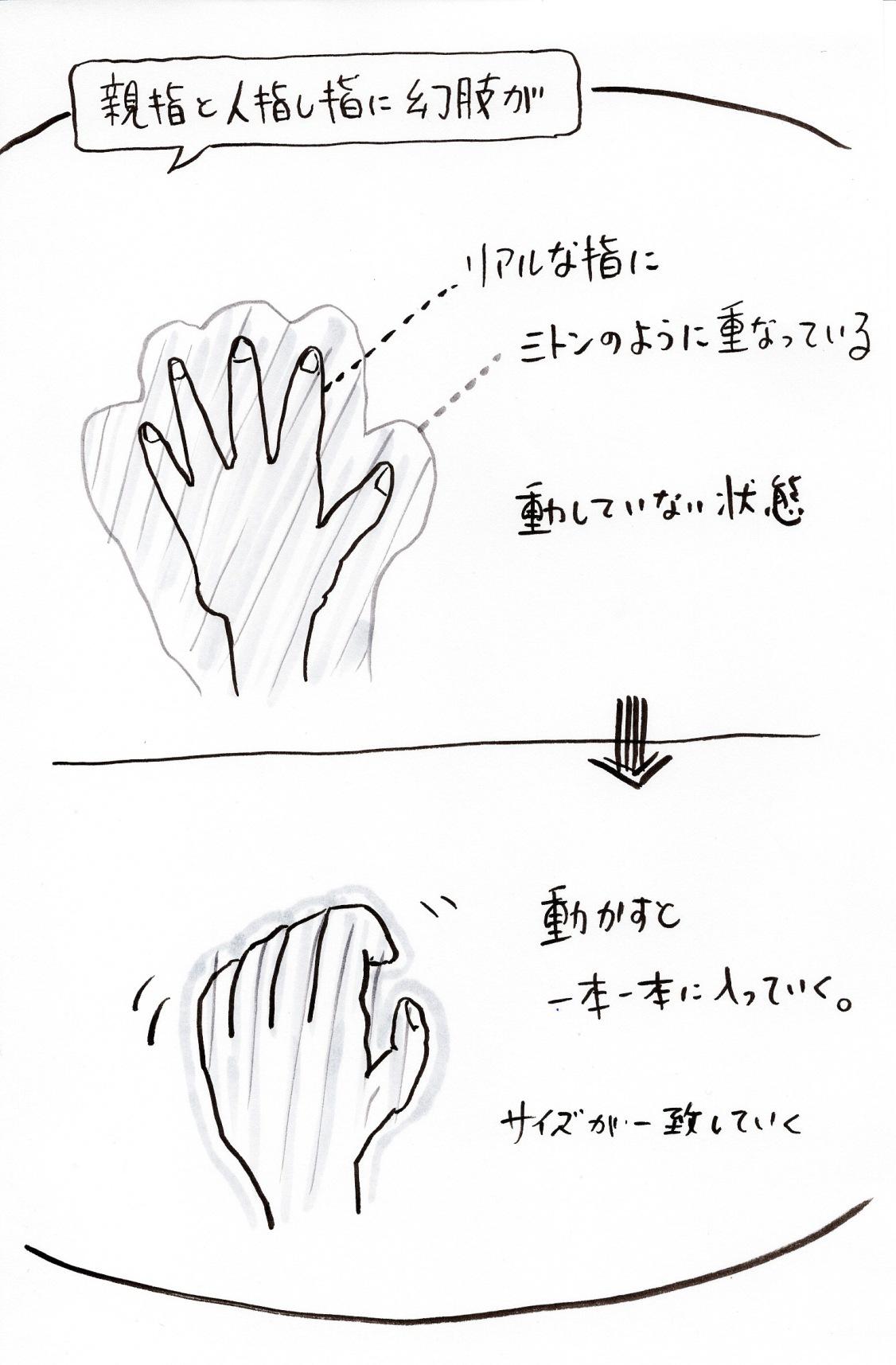 後半_6.JPG