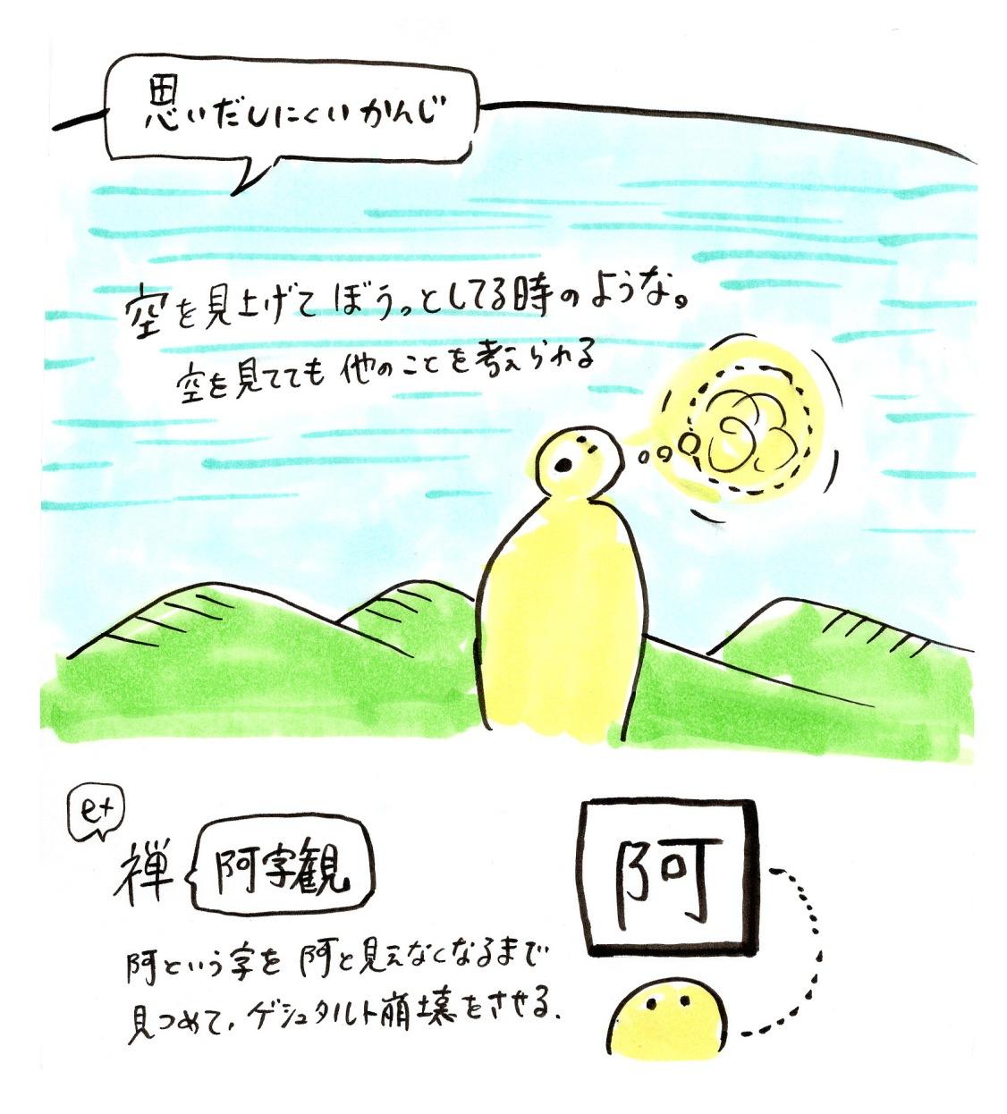 後半_7.JPG